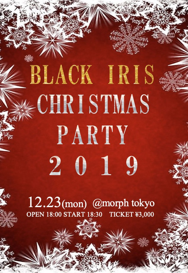 BLACK IRIS CHRISTMAS PARTY 2019