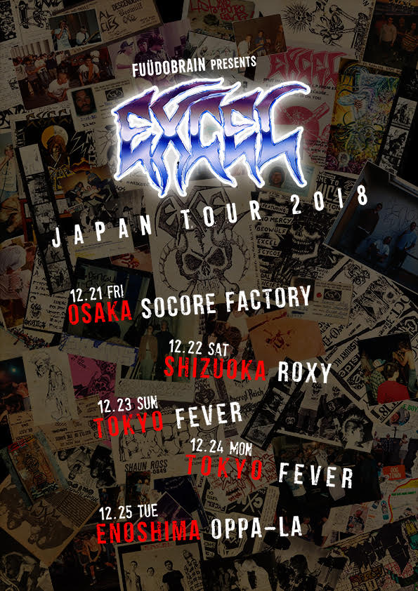 EXCEL japan tour at shizuoka