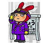 4月4日(日)JUMP SHOP東京駅店事前入店申込(抽選)