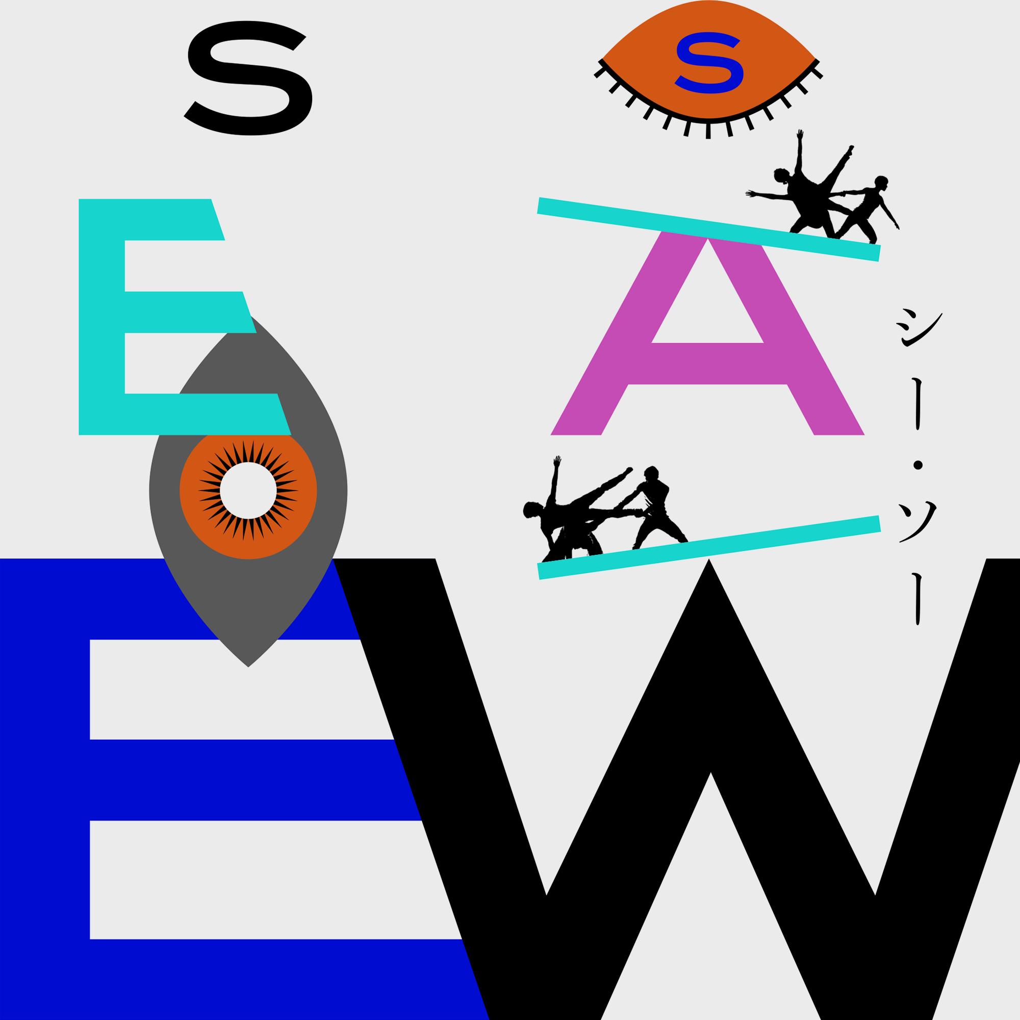 SEE SAW クリエイティブ座談会