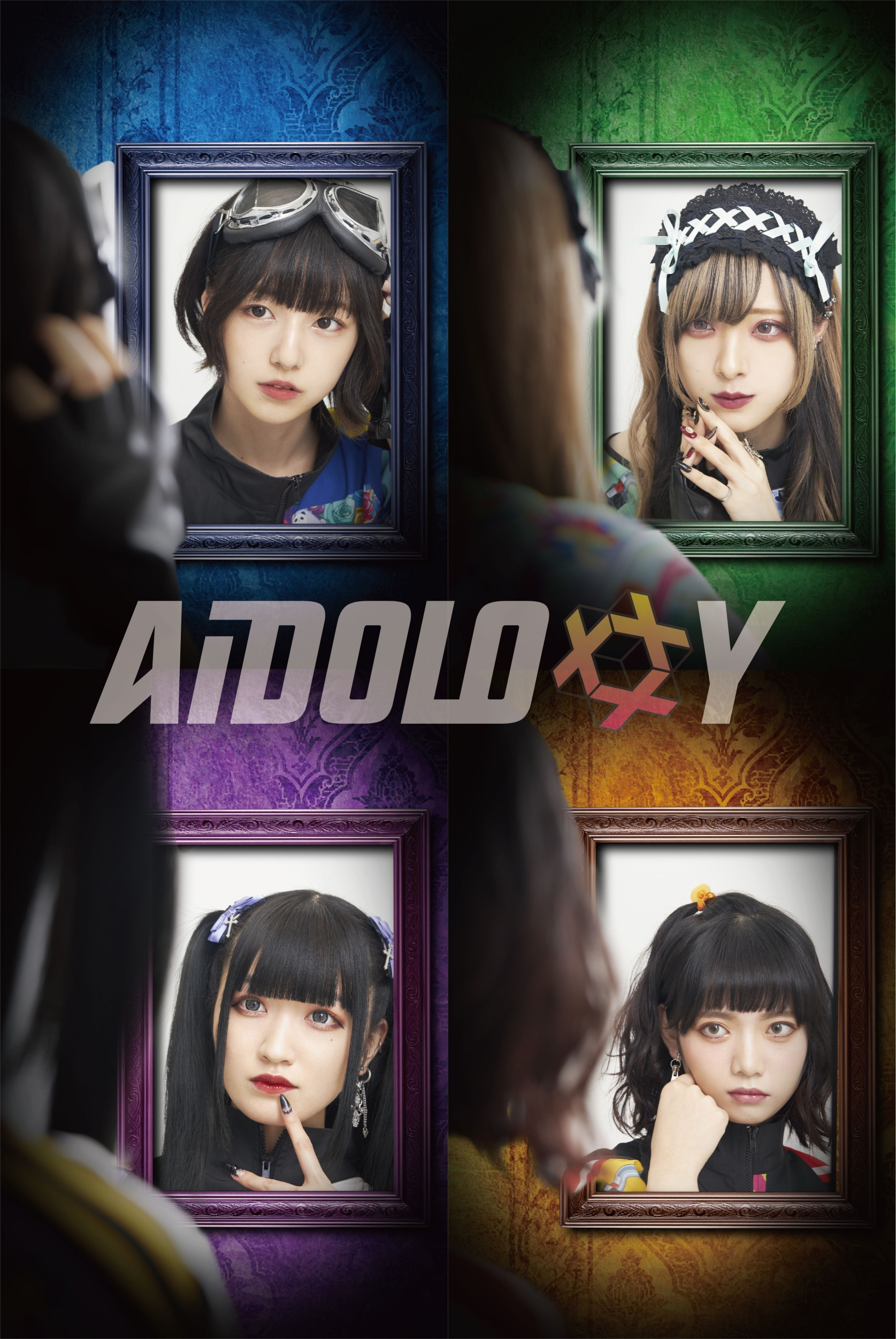 11月14日(土) GirlsComplex SP 「Autumn Idol Complex」featuring  AiDOLOXXXY 1部 AiDOLOXXXY 夜羽ななProduce「DARKNESS TEA PARTY」