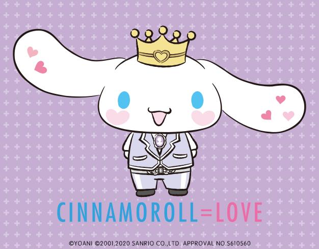 8月2日(日)「CINNAMOROLL=LOVE POP UP STORE」 SHIBUYA109 事前入店申込