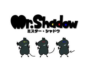 【先着販売】Mr.shadowひみつのねずみ集会 vol.2.5