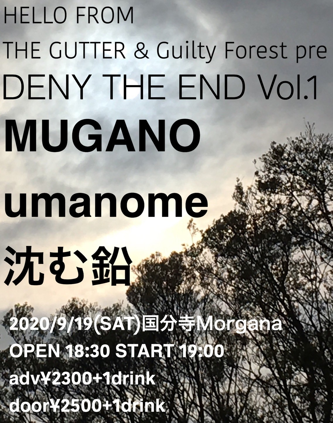HELLO FROM THE GUTTER& Guilty Forest Presents「DENY THE END vol.1」