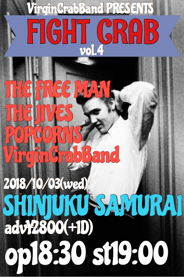 VirginCrabBand PRESENTS 【FIGHT CRAB vol.4】 〜ONE MAN PRE PARTY〜