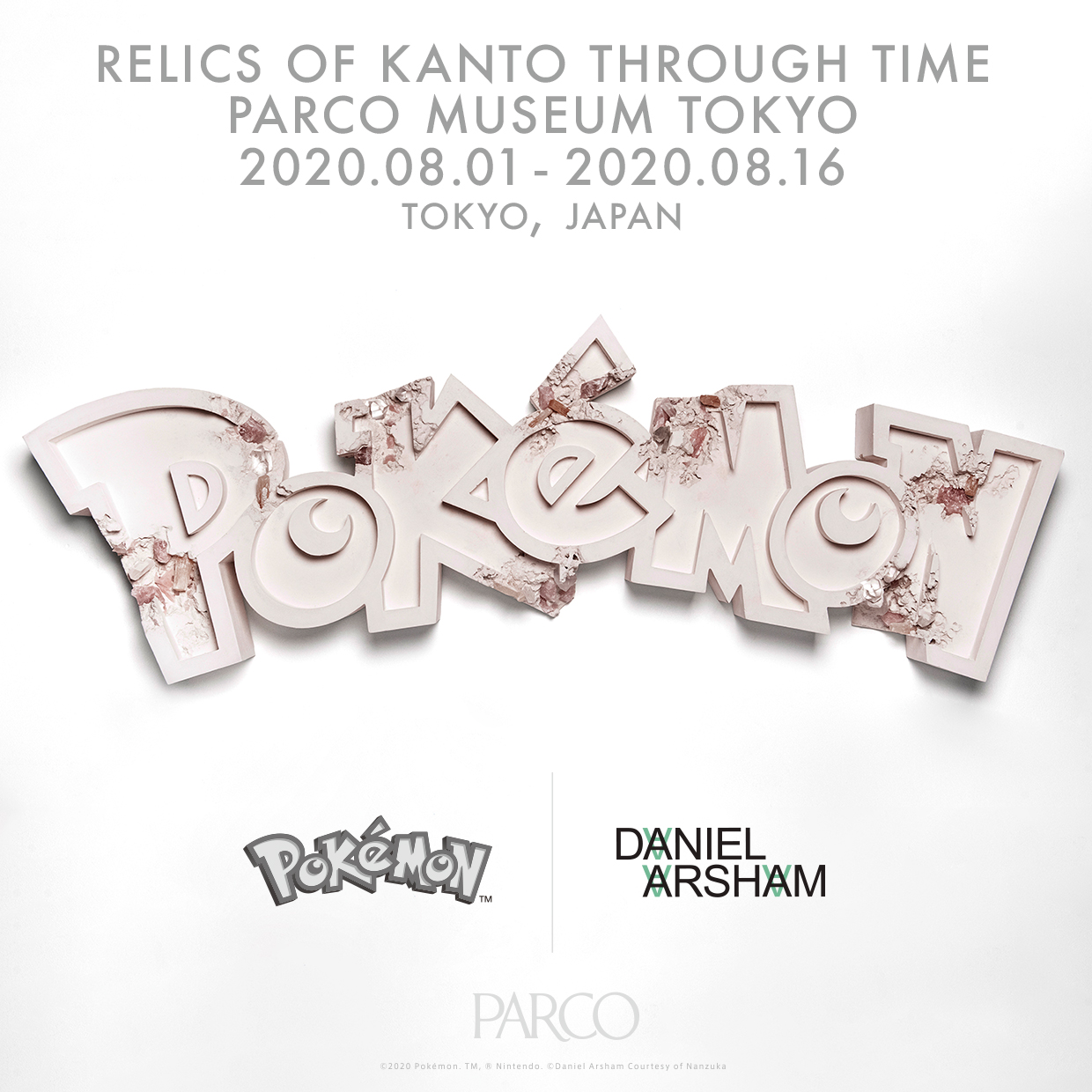 8/8(土)入場券『Relics of Kanto Through Time』