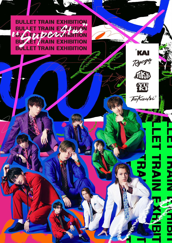 """【大阪】1/3(日)入場チケット(先着) 超特急 EXHIBITION """"Superstar""""@大阪"""