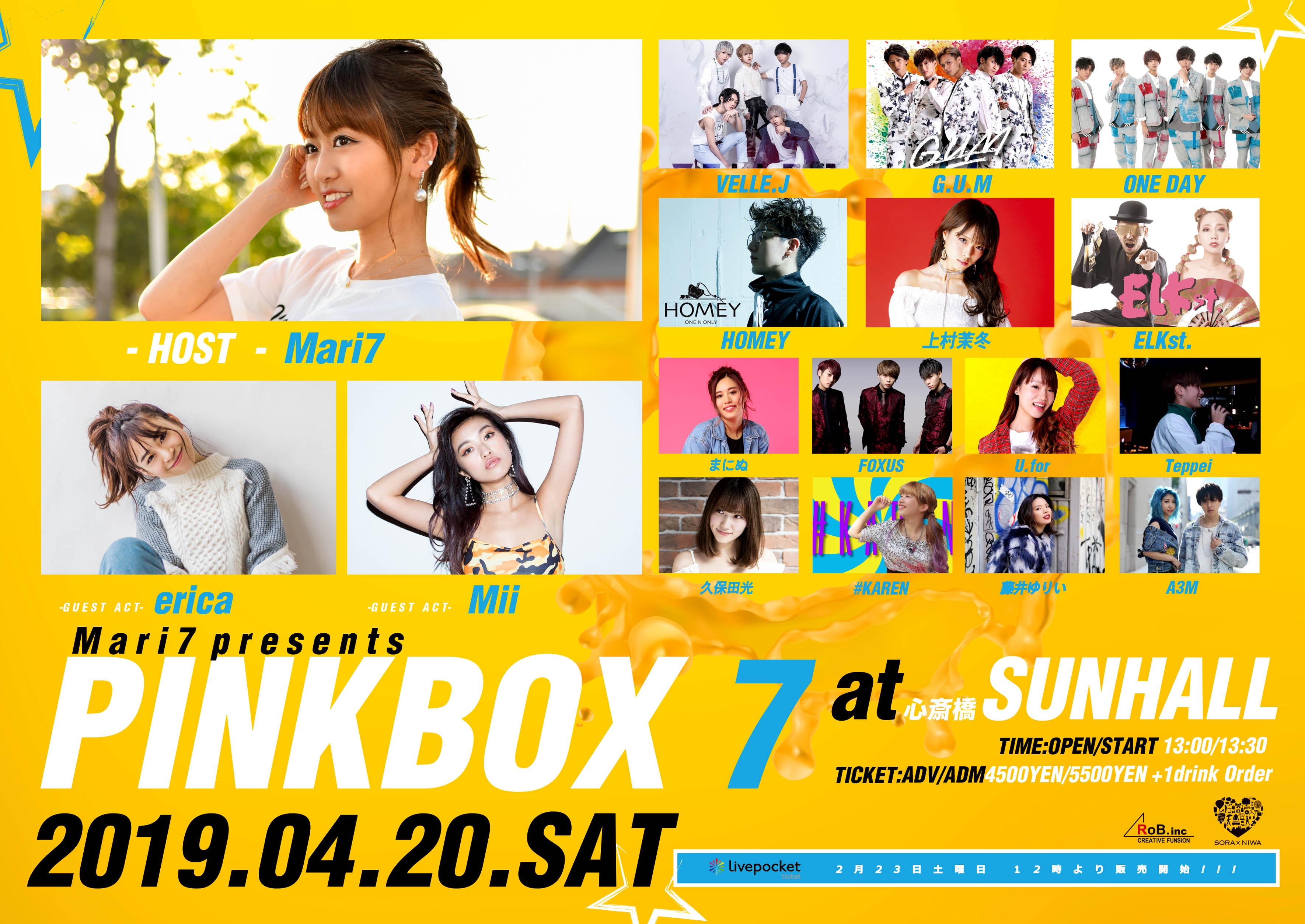 """-Mari7 presents-""""PINKBOX 7"""