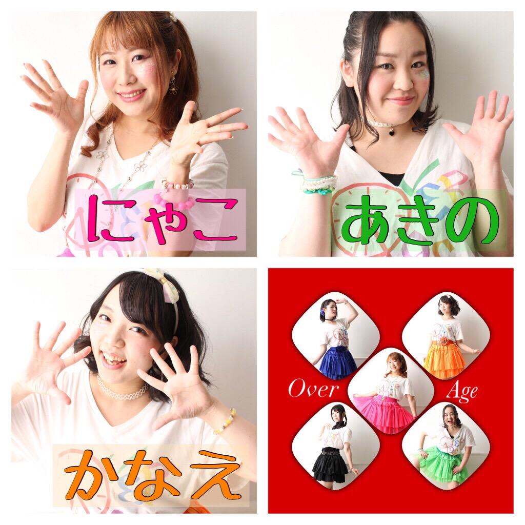 【物販特典】PINK☆MAMMOTH BIRTHDAY LIVE2019