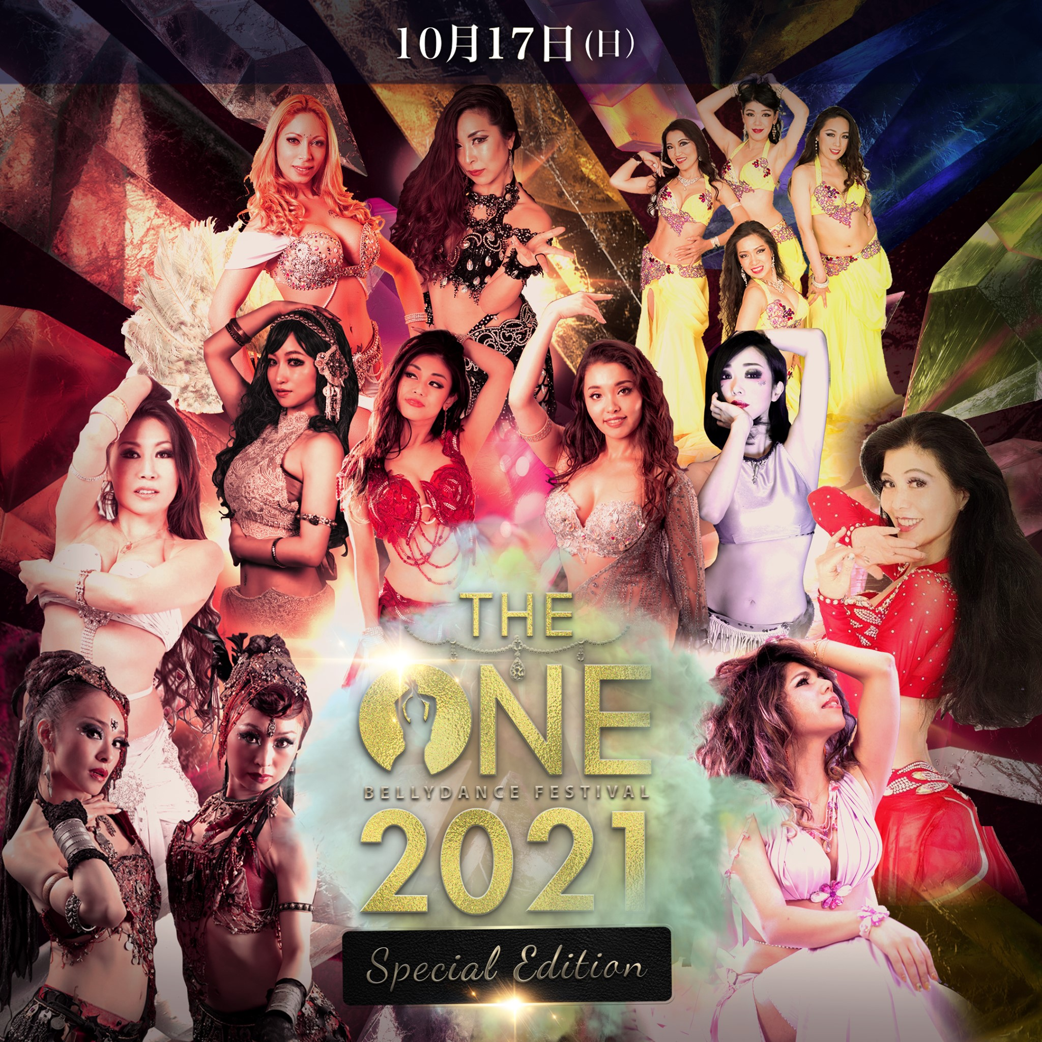 BellyDance Festival-TheONE-2021 Special edition 17日公演