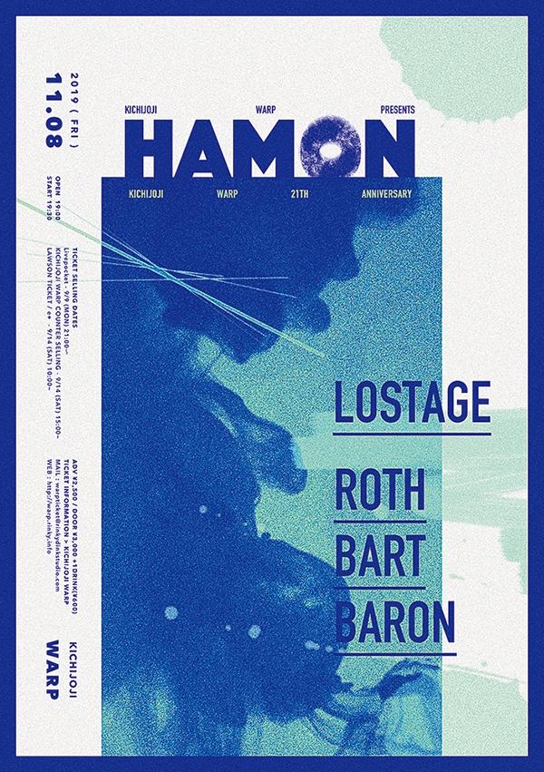吉祥寺WARP 21st Anniversary 吉祥寺WARP presents「Hamon」