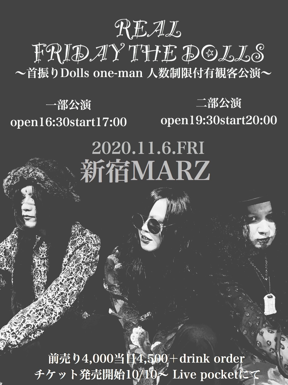 REAL FRIDAY THE DOLLS 〜首振りDolls one-man 人数制限付有観客公演〜【2部 20:00〜の回】