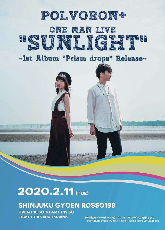 POLVORON+アルバム発売記念ワンマンライブ「SUNLIGHT」