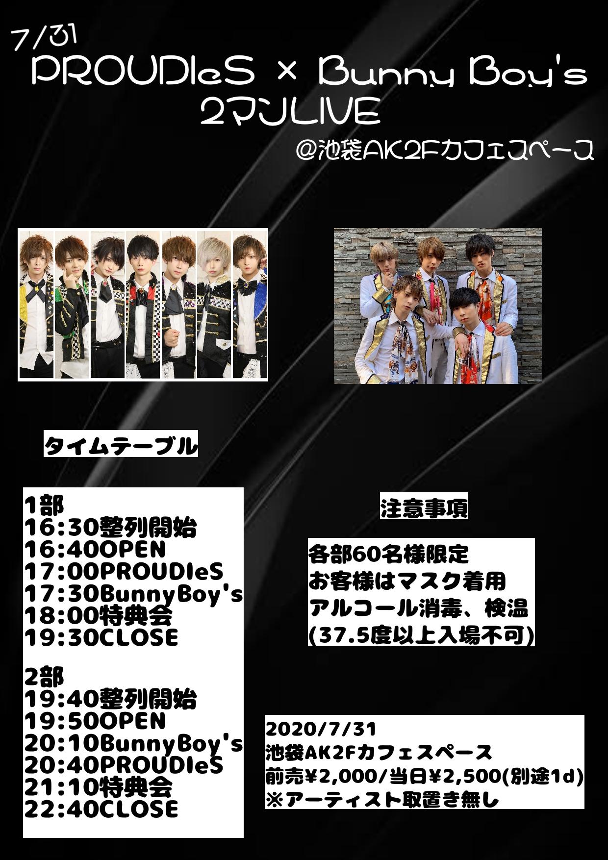 PD × Bunny Boy's 2マンLIVE