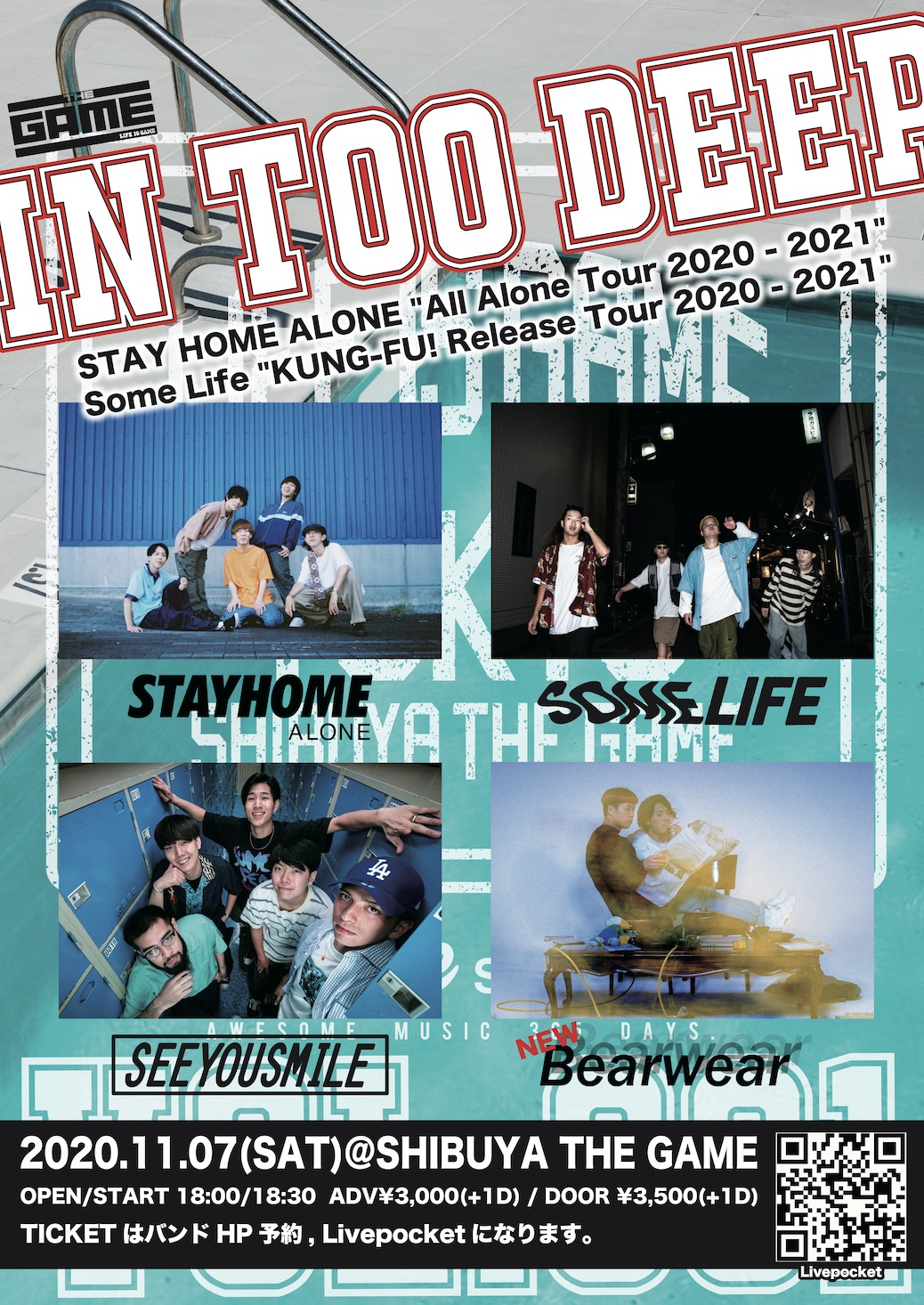 IN to DEEP vol.1 STAY HOME ALONE & Some Life Release Tour