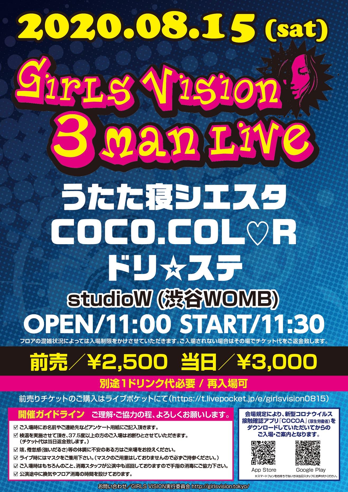 GIRLS VISION -3 MAN LIVE-