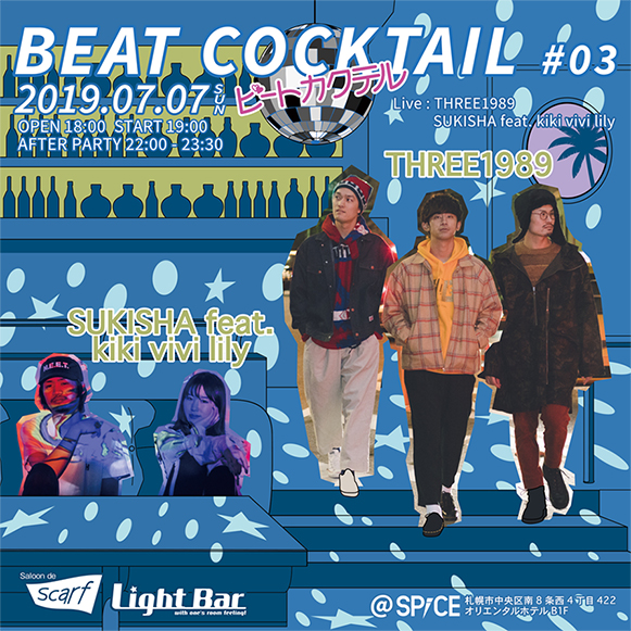 BEAT COCKTAIL #03