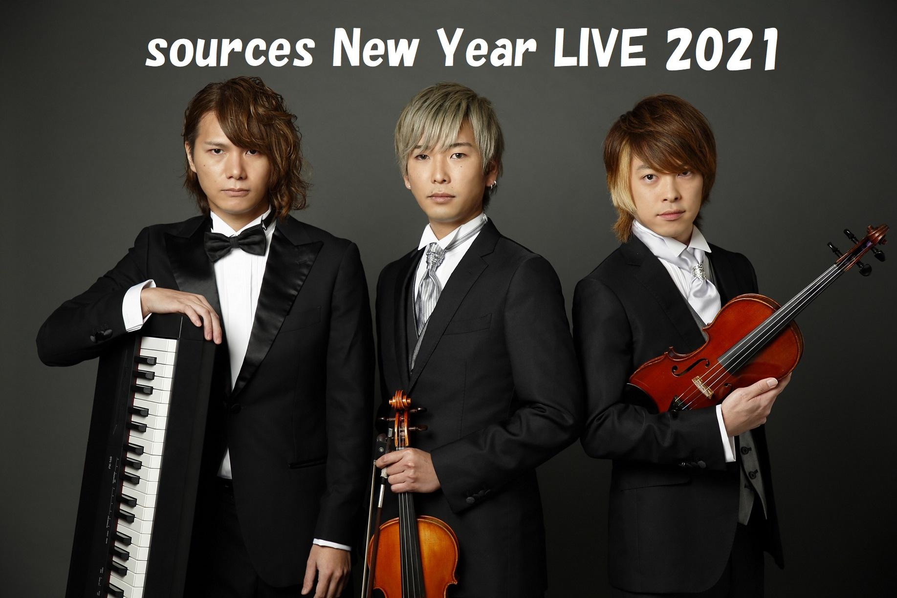 【入場チケット】sources New Year LIVE 2021