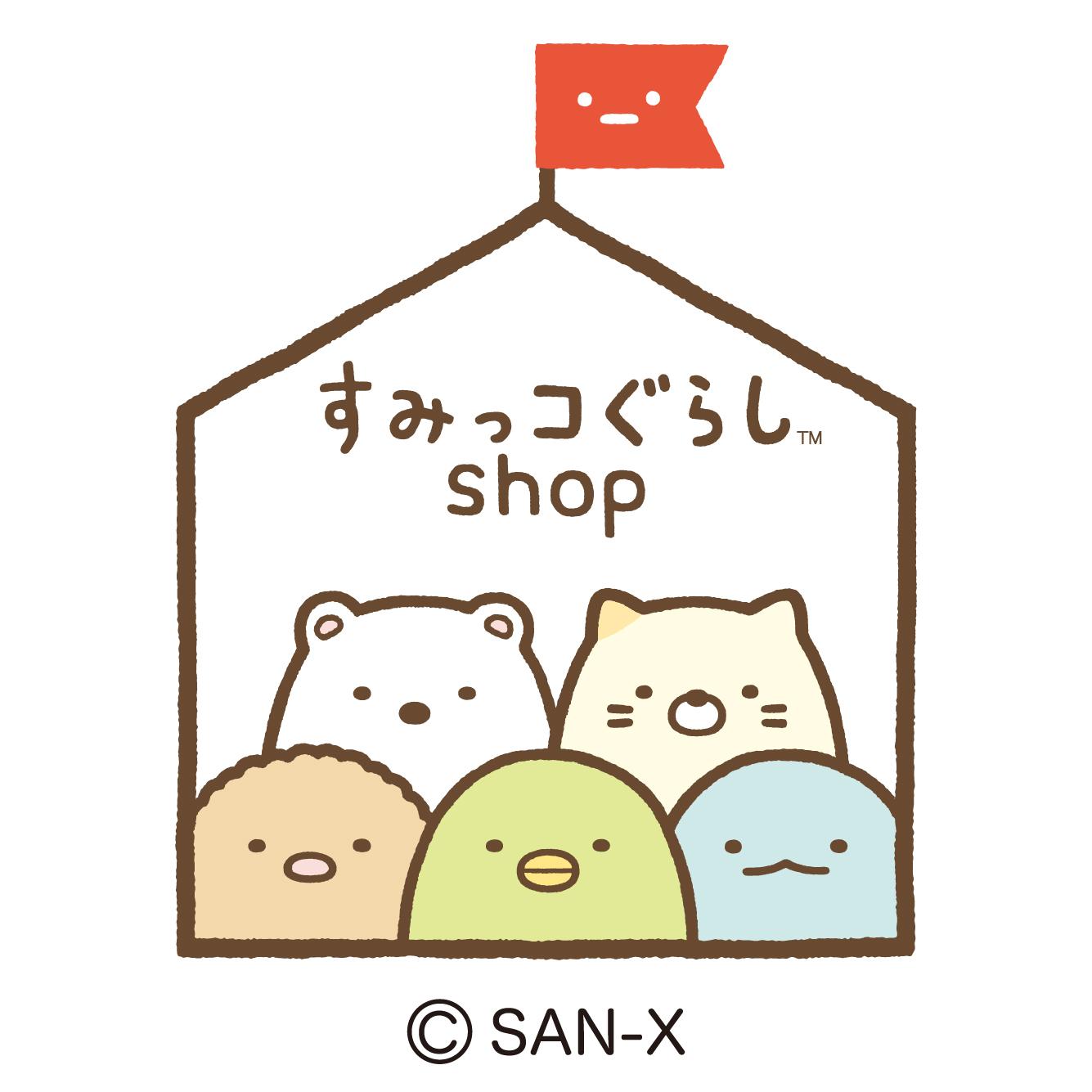 【8月14日(土)】先着入場チケット すみっコぐらしショップ東京駅店