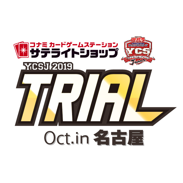 YCSJ 2019 TRIAL Oct . in 名古屋