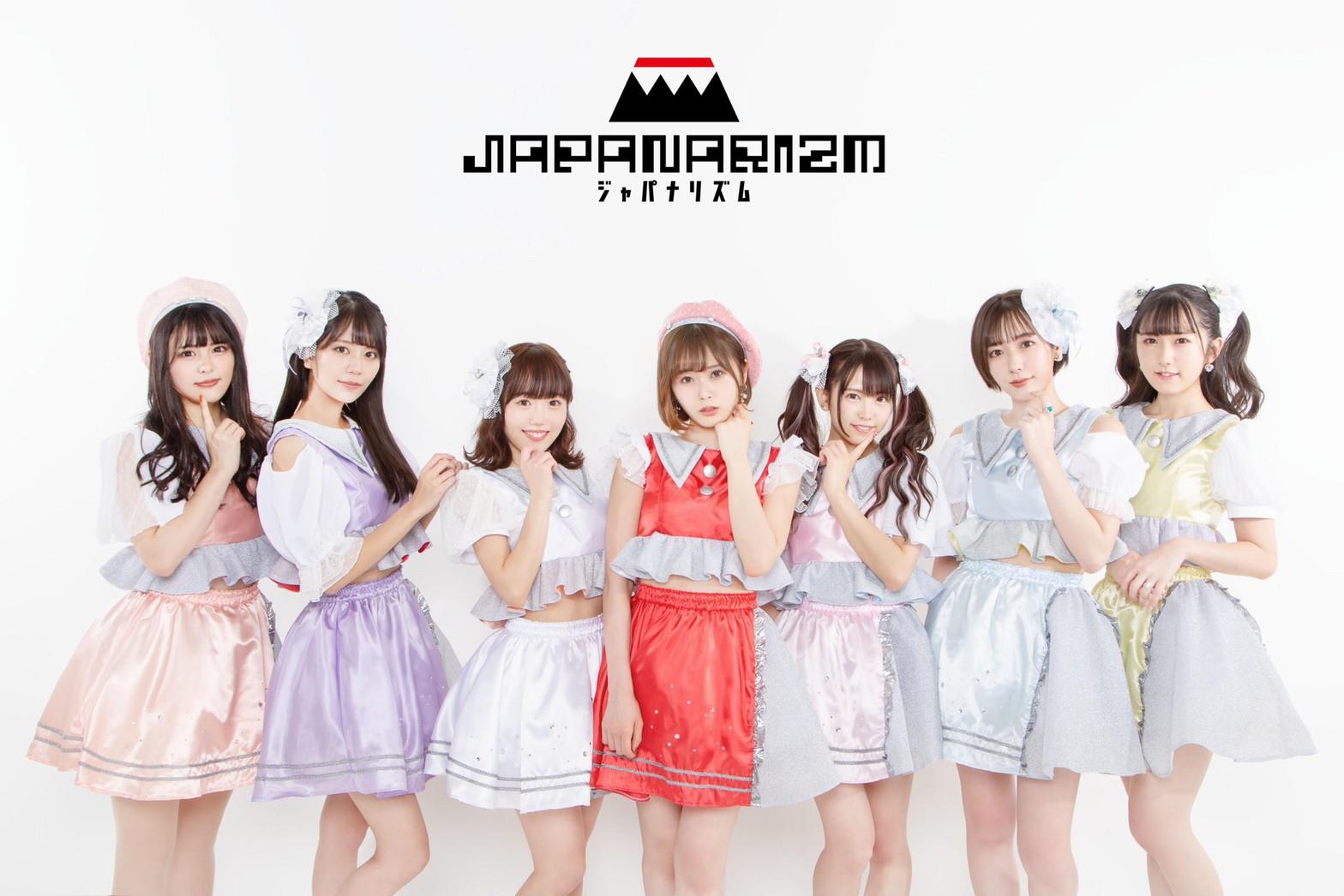 2021/4/25(日) 『JAPANARIZM 無銭不定期 』vol.1〜渋谷DAIA