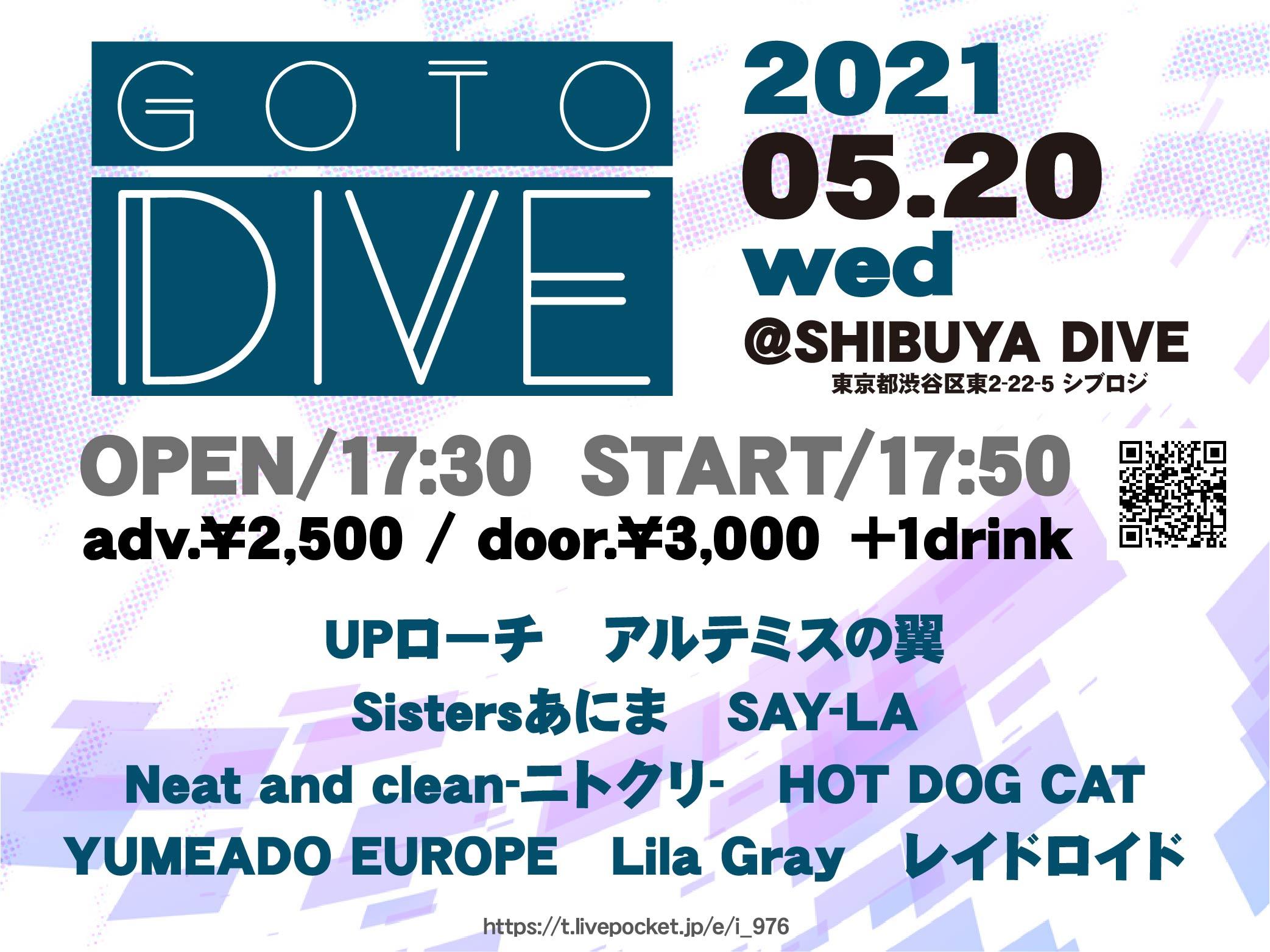 「GoTo DIVE Vol.16」