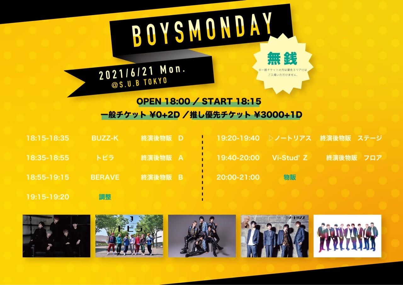 6月21日 BOYS MONDAY