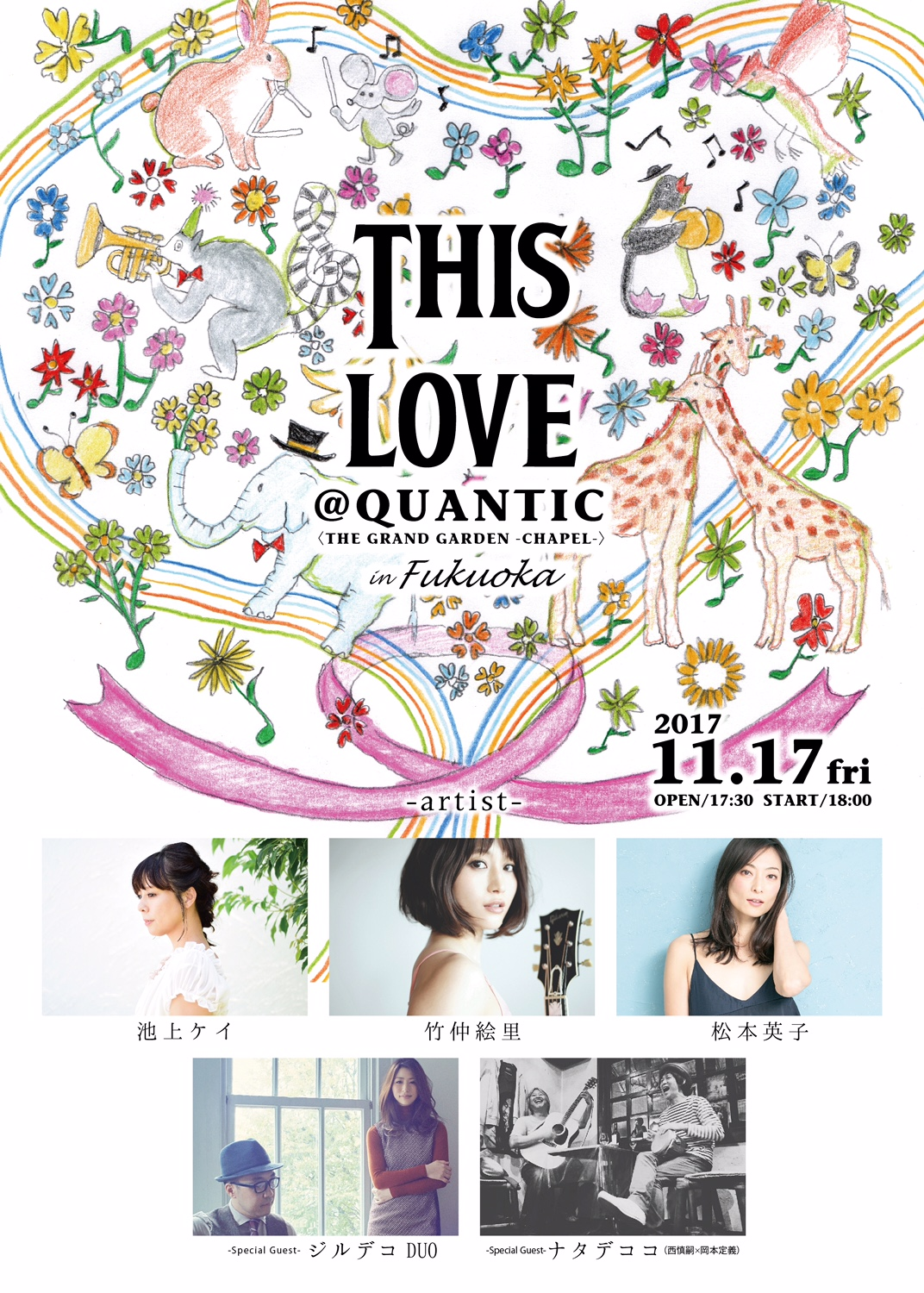 THIS LOVE@QUANTIC in 福岡