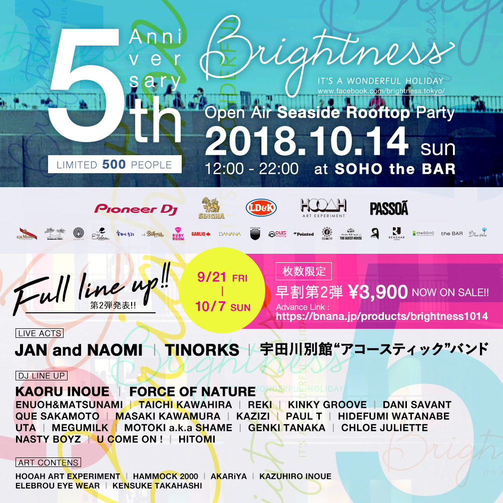 Brightness 5th Anniversary - Open Air Seaside Rooftop 2018