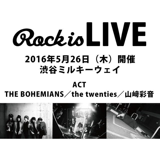 Rock is × 渋谷Milkyway × DONUT Presents 「Rock is LIVE」