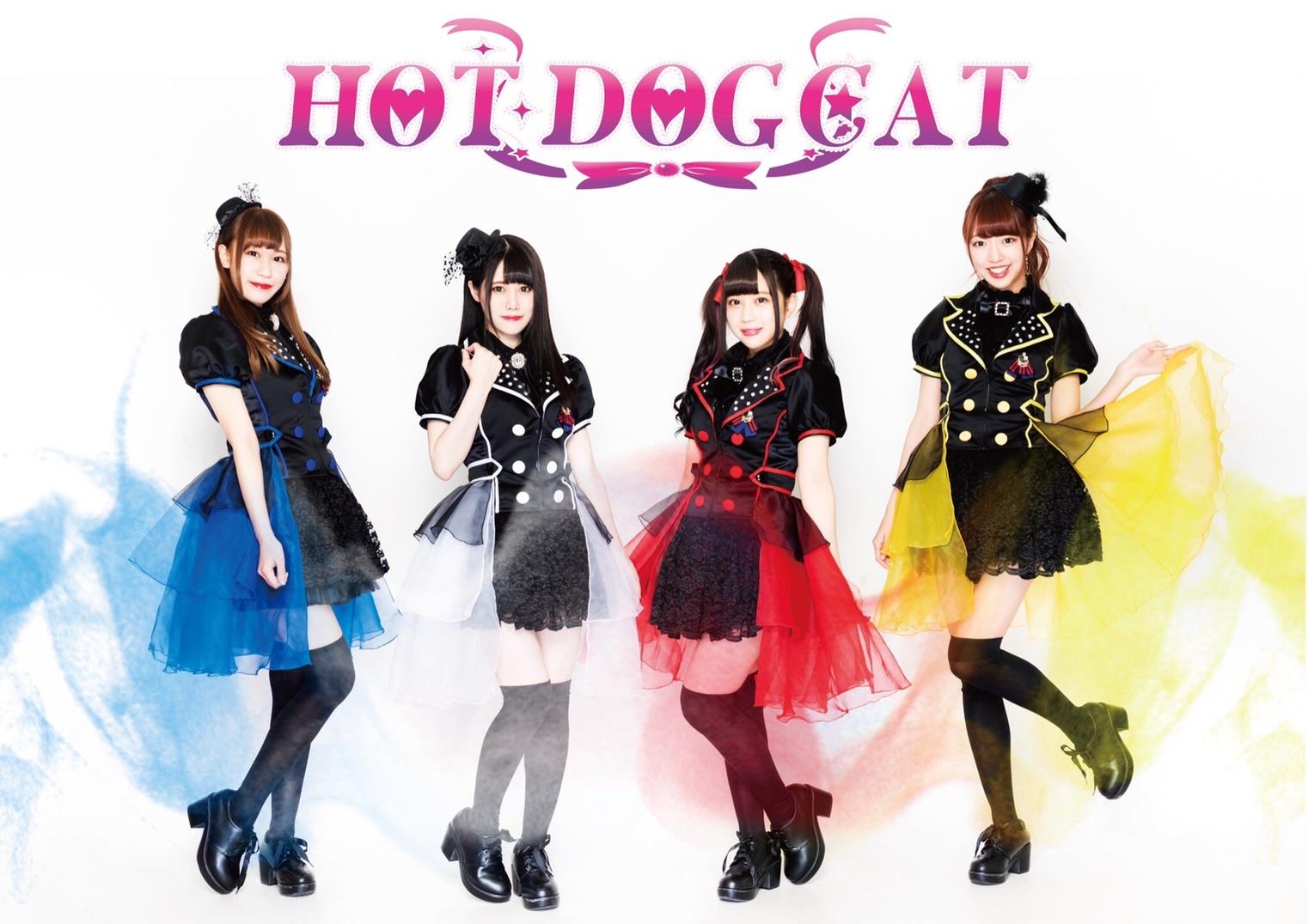 HOT DOG CAT 2ndワンマンライブ 〜わん??にゃん!!だふるらいふ〜