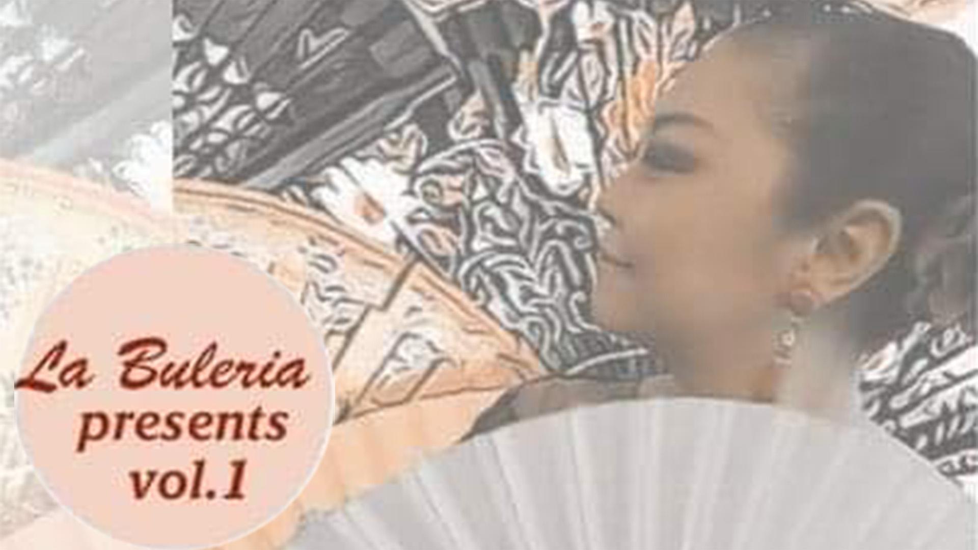 La Copla~スペイン歌謡曲と私~