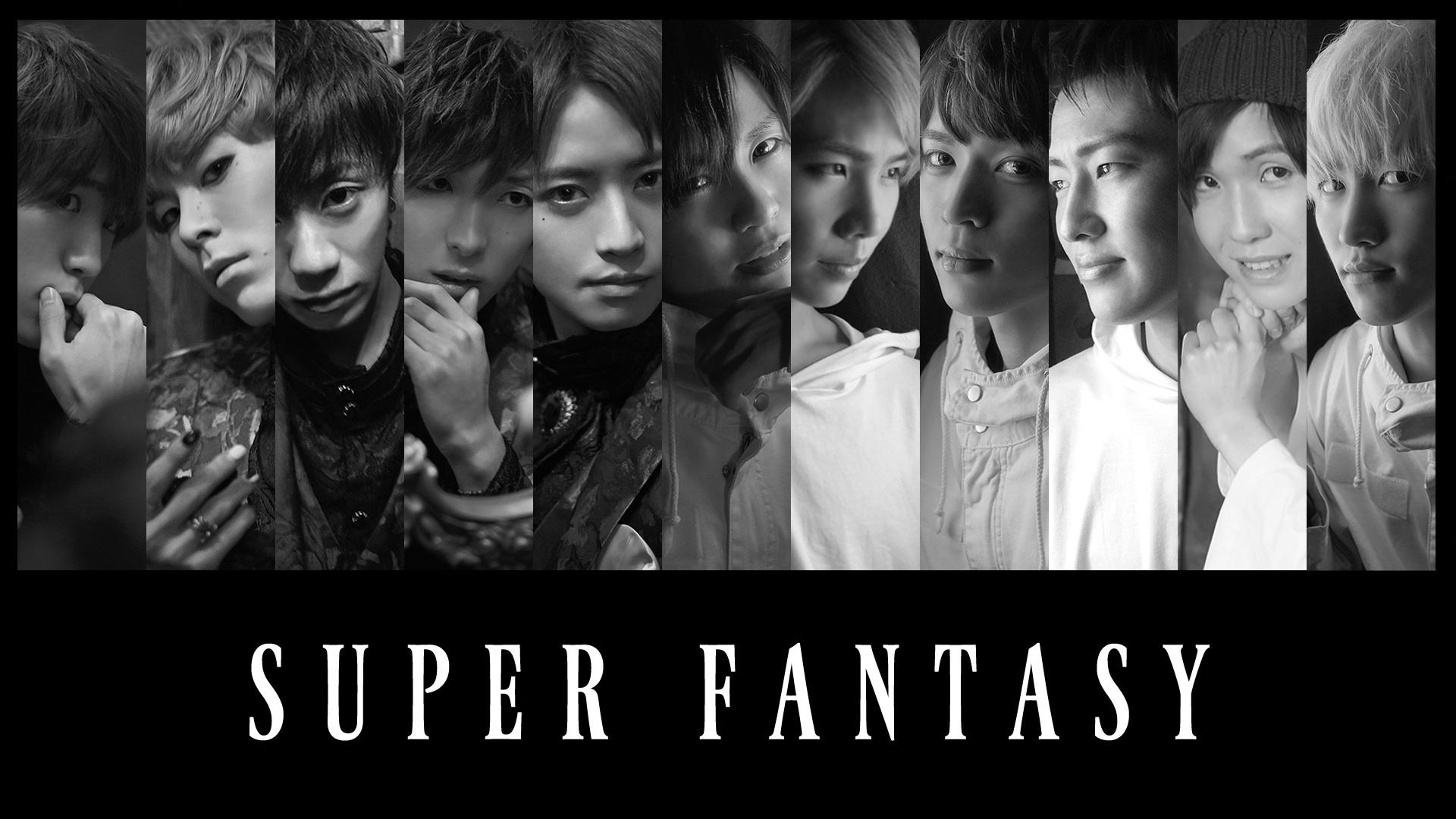 SUPER FANTASY劇場公演0723