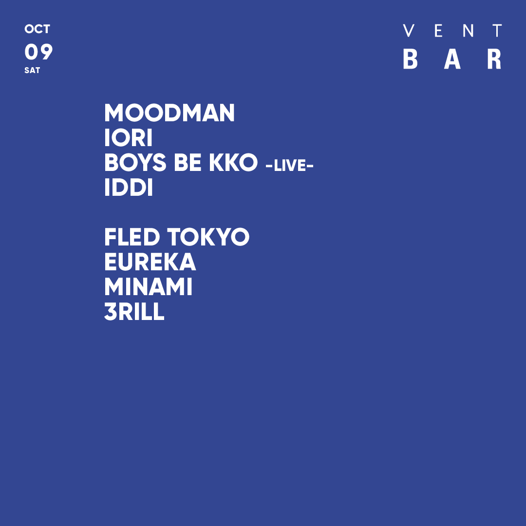MOODMAN, IORI