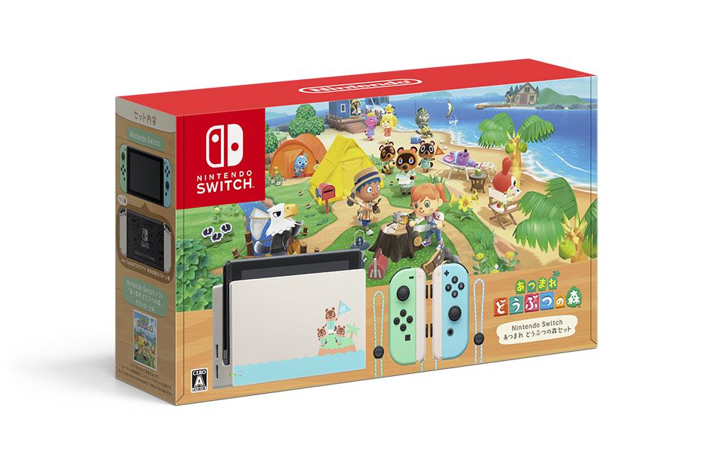 Nintendo Switch あつまれ どうぶつの森セット(購入予約券 抽選受付)