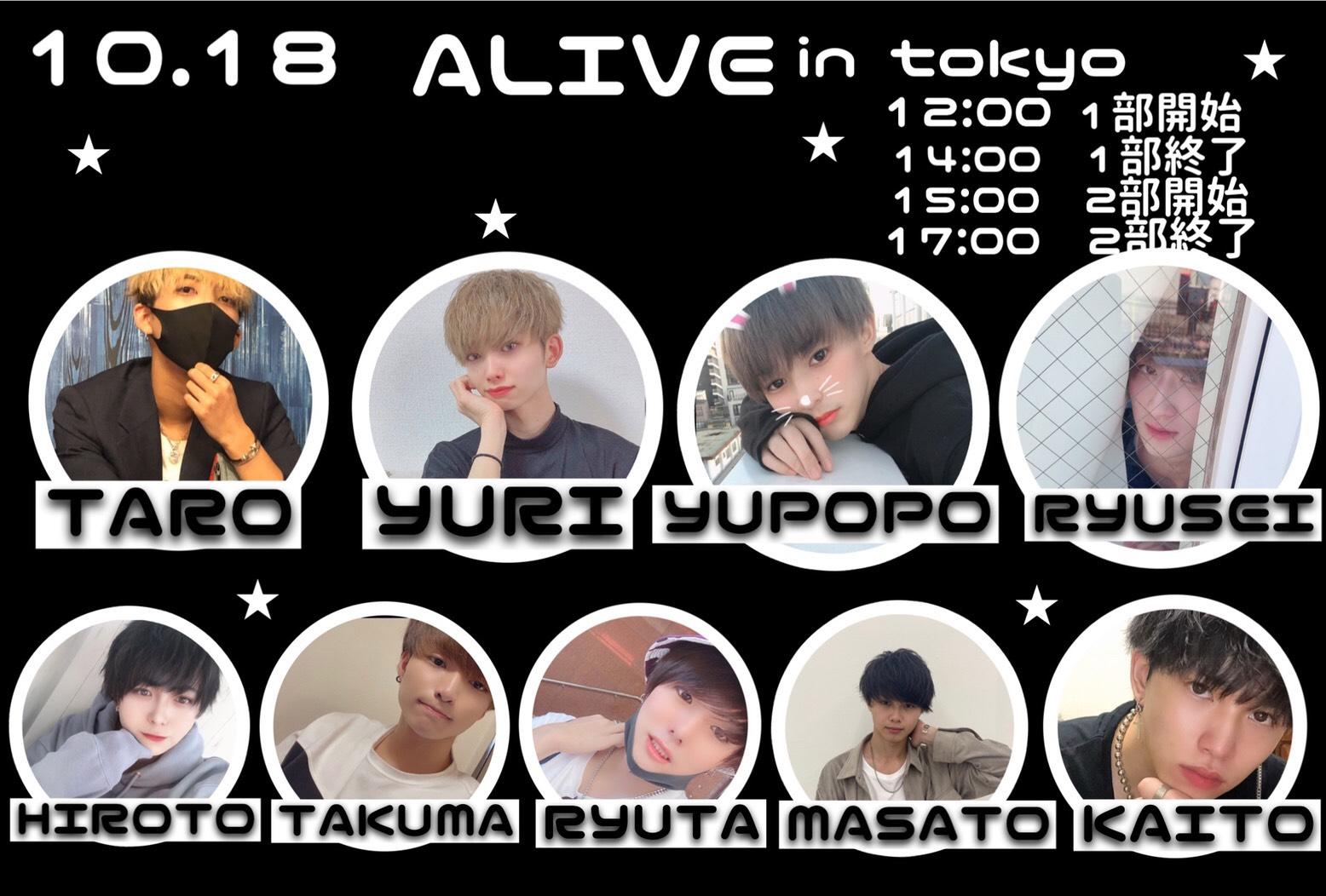 ALIVE IN TOKYO