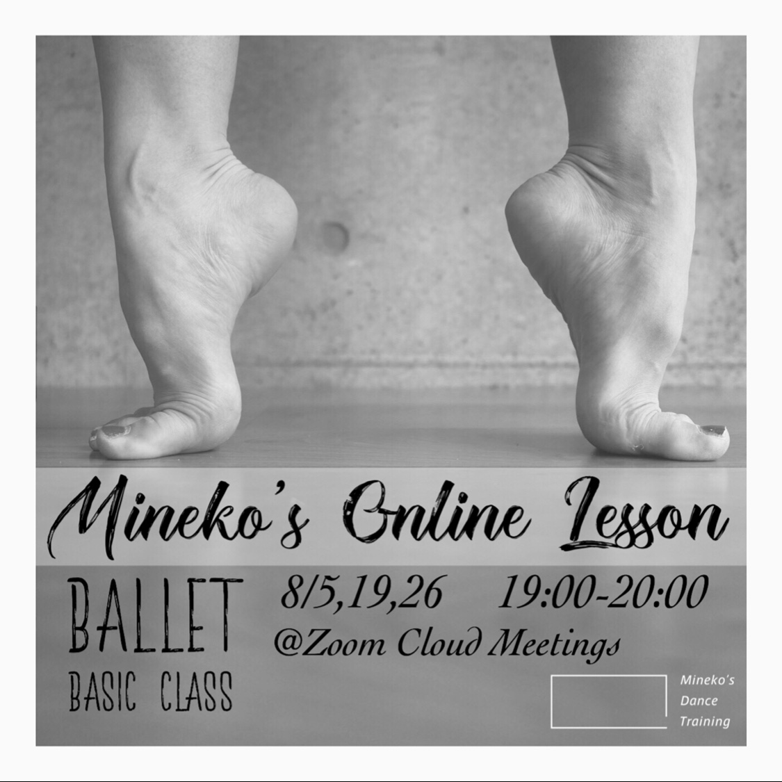 Mineko's Online Lesson〈August〉
