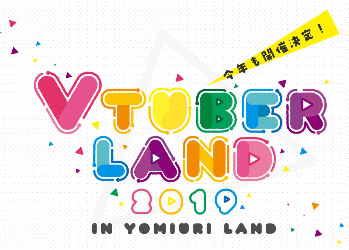 Vtuberland2019「10/13(日).LIVE week『ASTERISK〜Halloween music party in Cheri-Land〜』」