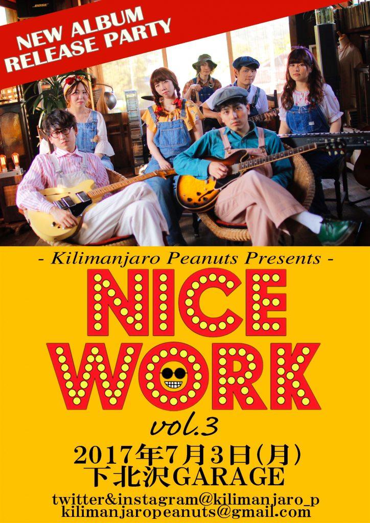 """キリマンジャロピーナッツ presents """"NICE WORK vol.3"""""""