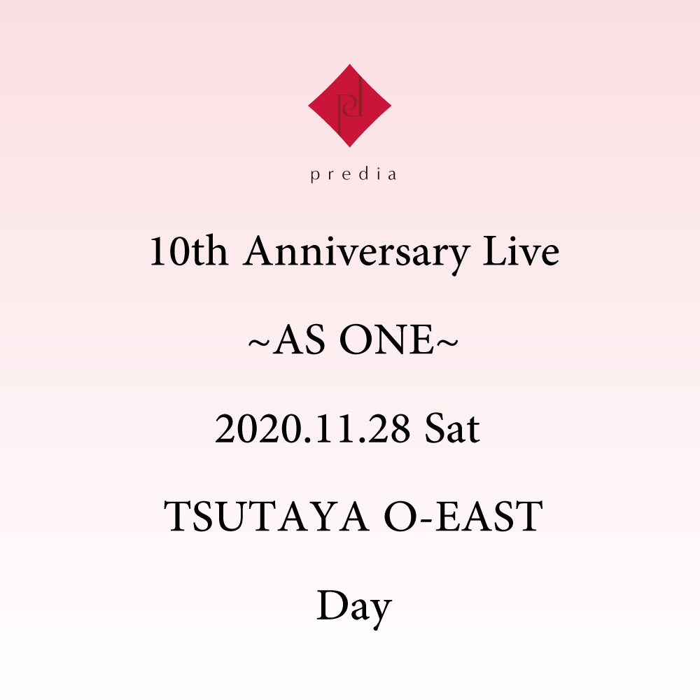predia 10th Anniversary Live ~AS ONE~ Day