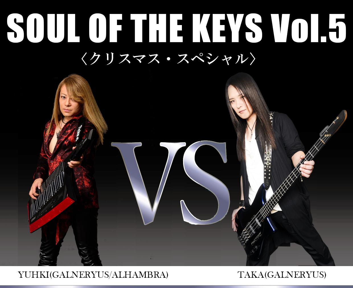 SOUL OF THE KEYS Vol.5(東京 下北沢)