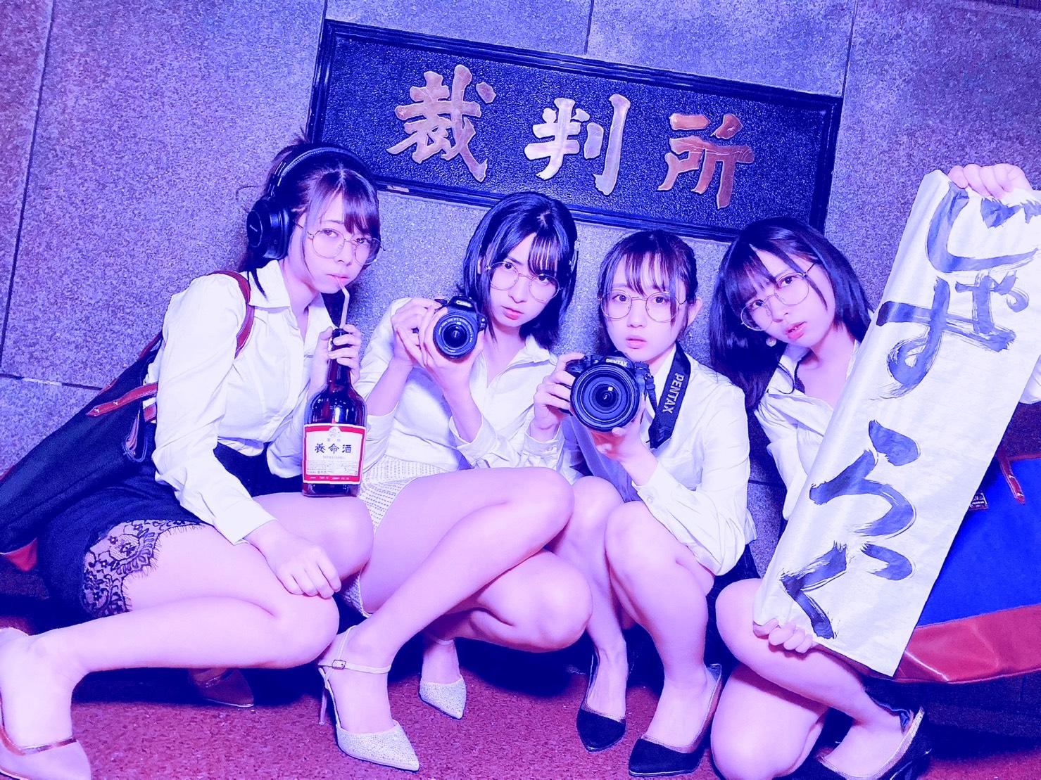 青い春 in 新宿LOFT