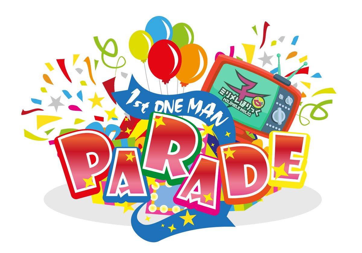 2021年1月23日(土)1st ONEMANLIVE『PARADE』