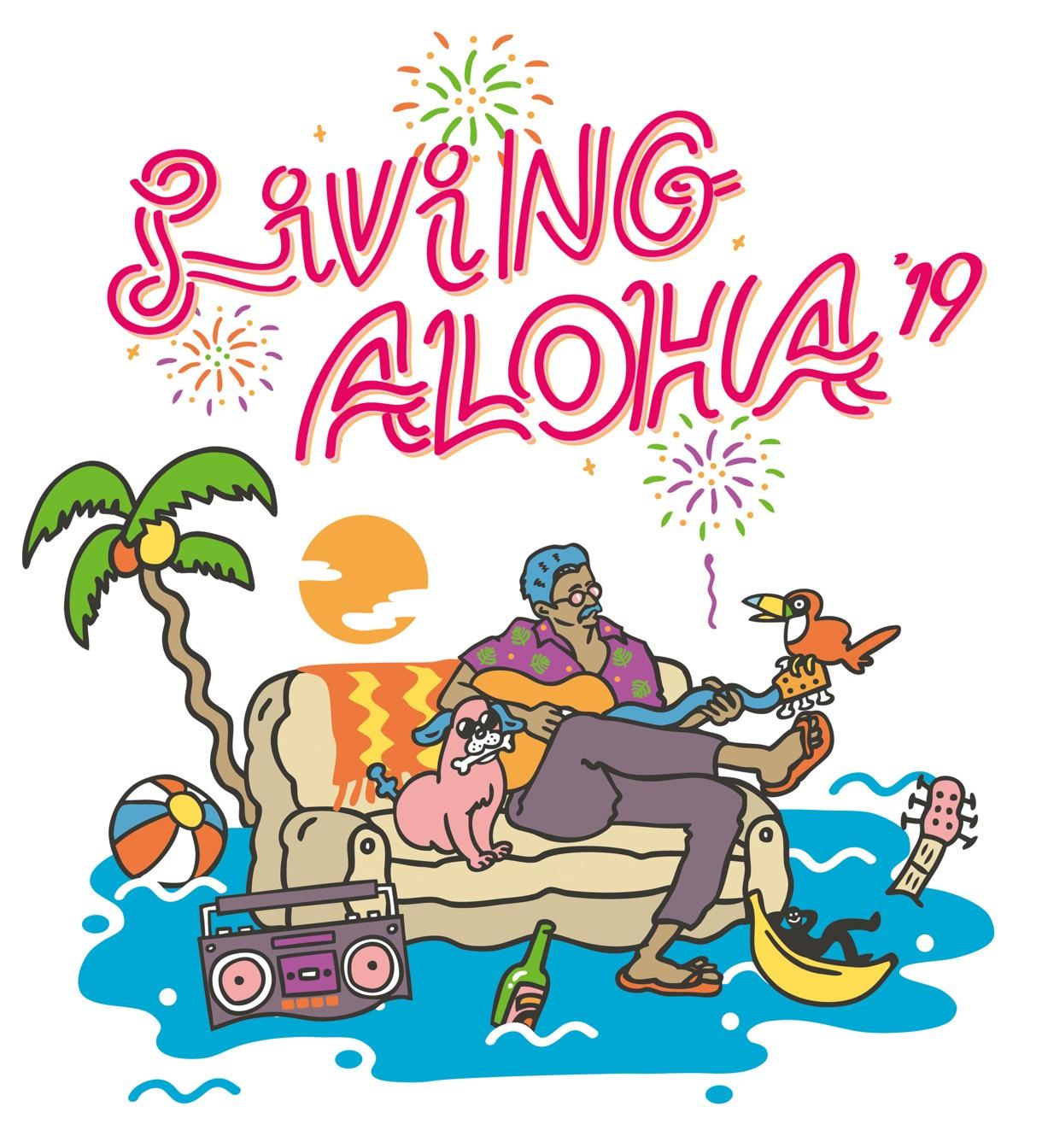 Living Aloha'19
