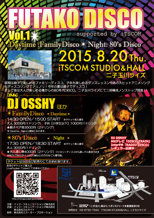 FUTAKO DISCO supported by iTSCOM