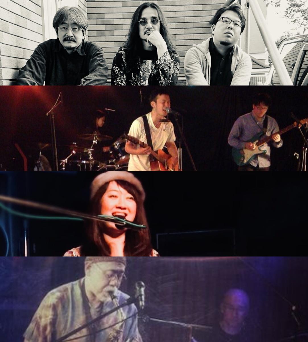 [無観客配信]『碑文谷の風』出演:BAND OF ZUMA / 川上バンド / 羽鳥あつこ / O-ju Jazz Punx