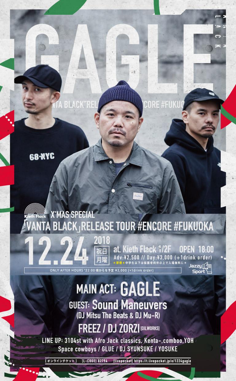 12/24 GAGLE「VANTA BLACK」RELEASE TOUR #ENCORE #FUKUOKA