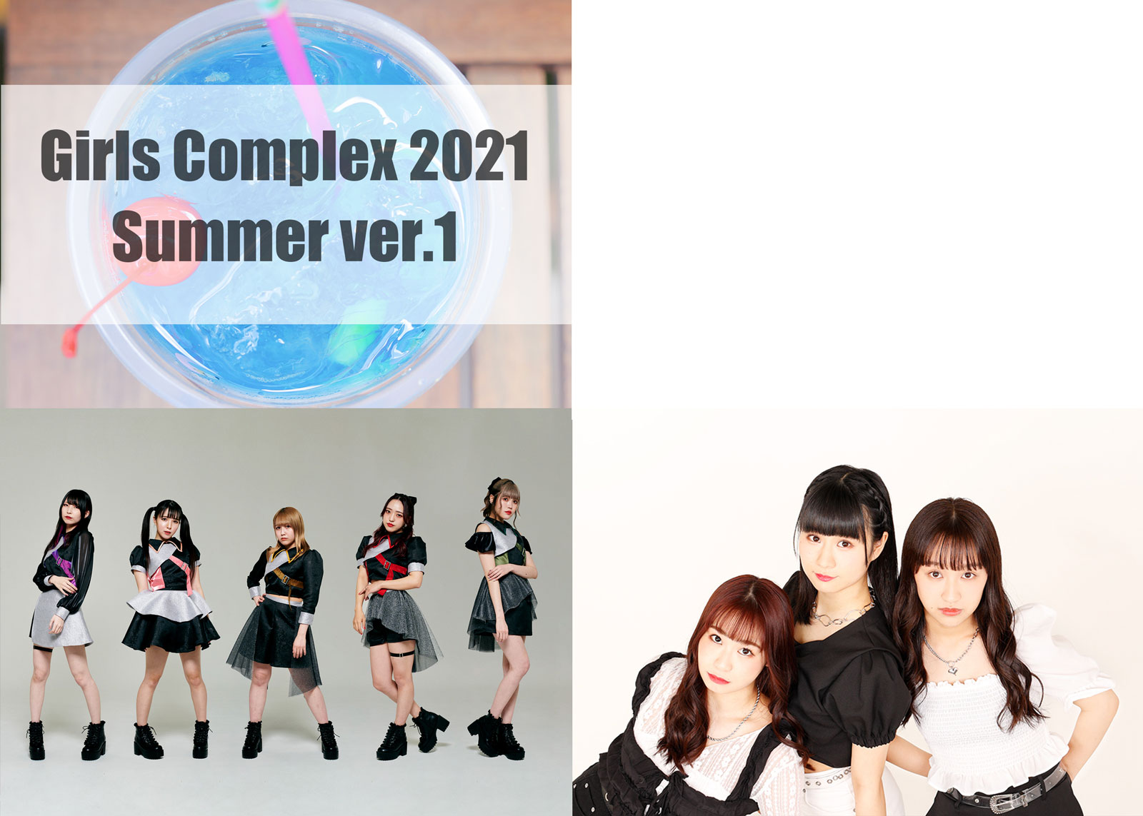 Girls Complex 2021 Summer ver.1