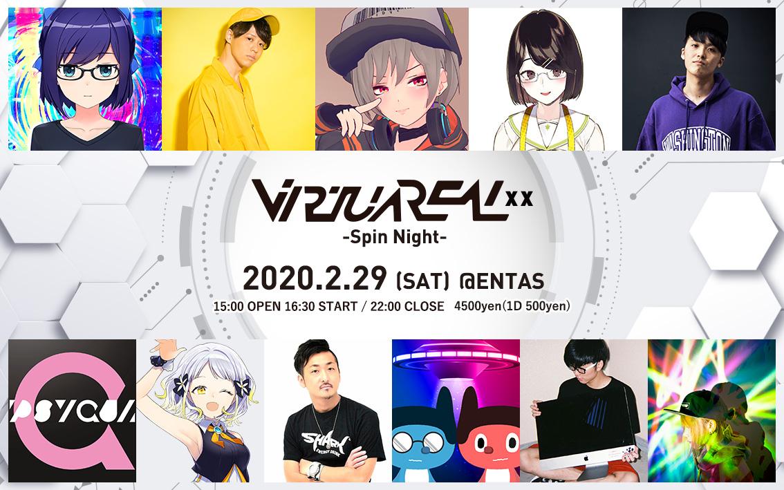 VirtuaREAL.XX -Spin Night-
