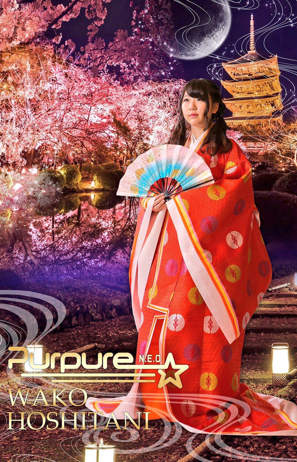 Purpure☆N.E.O祭 星谷和心生誕「スター祭」